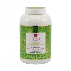 Hloubková hygiena kůže Práškový Litofyto-šampon 1 s šišticemi chmele 250 g