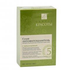 Hloubková hygiena kůže Práškový Litofyto-šampon 5 s podbělem 250 g