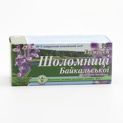 Šišák bajkalský 80 tablet